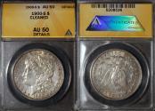 Us Coins - 1900s Morgan Dollar ANACS AU50