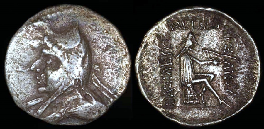 Ancient Coins - Mithradates I Drachm (171-138 BC) - Hekatompylos Mint