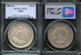 World Coins - 1882 So Chile 1 Peso PCGS AU53