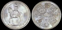 World Coins - 1953 Great Britain 1 Crown - Elizabeth II - BU