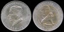 World Coins - 1968 Paraguay 300 Guaranies BU