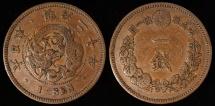1877 Japan 1 Sen - Mutsuhito - XF