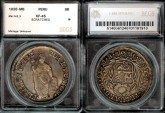 World Coins - 1838 MB Peru (Cuzco) 8 Real SEGS XF45
