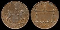 World Coins - 1832 (b) India (British) 1/4 Anna XF