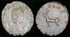 Ancient Coins - Salonina Antoninianus - IVNONI CONS AVG - Rome Mint