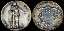 World Coins - 1897 Switzerland - Consecration of the BuBenberg Monument in Bern