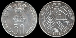 "World Coins - 1978 (b) India 50 Rupee - FAO ""Food & Shelter"" - Silver Proof"