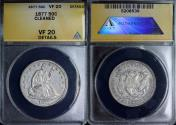 Us Coins - 1877 Seated Liberty Half Dollar - ANACS VF20