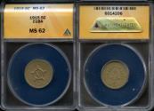 World Coins - 1915 Cuba 5 Centavos - 1st Republic - ANACS MS62