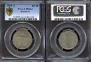 World Coins - 1869 A Honduras 1/2 Real PCGS MS63