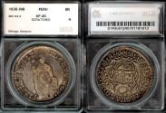 World Coins - 1838 MB Peru (Cuzco) 8 Real SEGS XF45