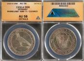 "World Coins - 1930 A Weimar Republic 5 Reichsmark ""Liberation of the Rhineland"" Silver Commemorative ANACS AU58"