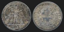 World Coins - 1978 France 50 Franc UNC