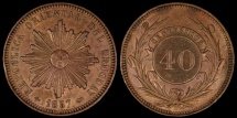 World Coins - 1857 D Uruguay 40 Centesimos - Republic Coinage - AU