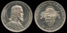 World Coins - 1938 Hungary 5 Pengo Proof