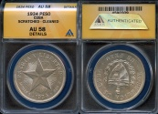 "World Coins - 1934 Cuba 1 Peso - ""Star Peso"" ANACS AU58"