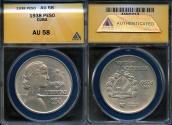 """World Coins - 1938 Cuba 1 Peso - """"ABC Peso"""" ANACS AU58"""