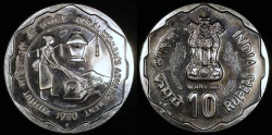 World Coins - 1980 India 10 Rupees - FAO Commemorative - Rural Women's Advancement - Proof (small mintage)