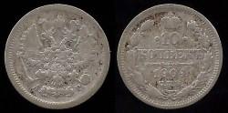 World Coins - 1904 Russia 10 Kopeks F