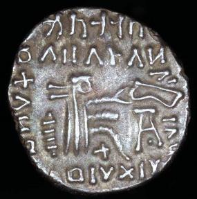 Ancient Coins - Mithradates IV Drachm (129-140 AD) - Ecbatana Mint