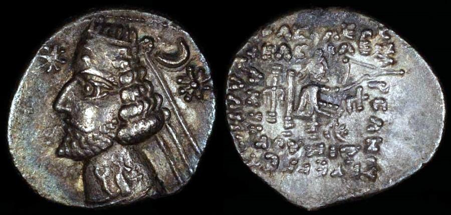 Ancient Coins - Orodes II Drachm (57-38 BC) - Rhagae Mint