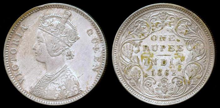 World Coins - 1862 (b) India (British) 1 Rupee AU