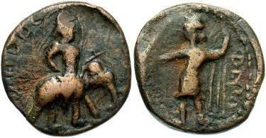 Ancient Coins - Kushan  Huvishka 188 - 195 AD