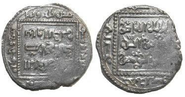 Ancient Coins - Saladin AD 1169-1193, AR Dirham