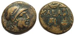 Ancient Coins - Chabacta Pontos Ae : Helmeted Ares / Sword in Sheath