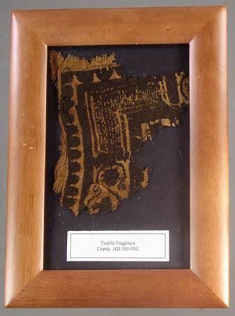 Ancient Coins - Framed Coptic Textile Fragment