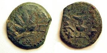 Ancient Coins - Jewish War with Rome, AD 66-70 AE Prutah