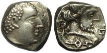 Ancient Coins - ARABIA, Southern. Qataban. Circa 50-25 BC.   Rare
