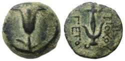 Ancient Coins - Antiochos VII Euergetes Ae : Lily / Anchor