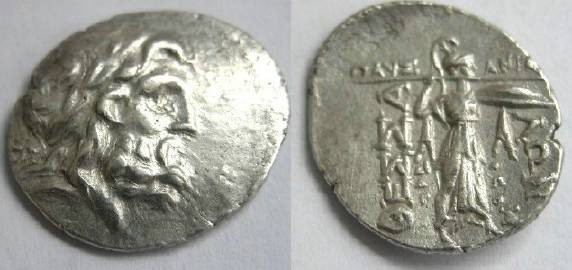 Ancient Coins - Thessaly, Thessalian league, 196-146 BC, AR stater