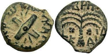 Ancient Coins - Antonius Felix, AD 52 - 59, Judean Procurator under Claudius, AE Prutah