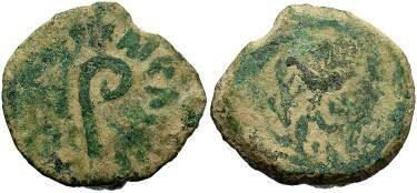 Ancient Coins - Pontius Pilatus Procurator under Tiberius, AE Prutah