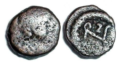 Ancient Coins - Zeno monogram