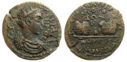 Ancient Coins - Gallienus : Hierapolis Phrygia Ae : Homonoia with Smyrna : Two Prize Urns