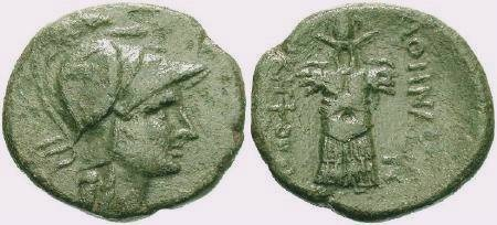 Ancient Coins - Mysia, Pergamon, probably after 133BC, AE21