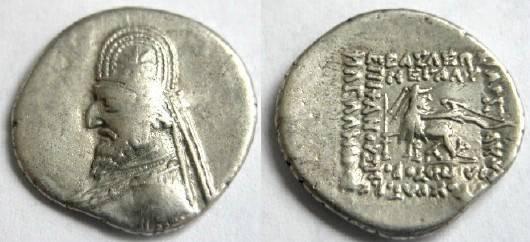 Ancient Coins - Parthian, Orodes I, AR drachm
