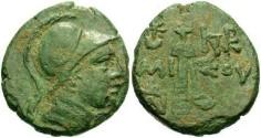 Ancient Coins - Pontus, Amisos. Under Mithradates VI, AE20