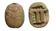 Ancient Coins - Scarab, New Kingdom