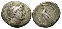 Ancient Coins - Antiochos VII Euergetes AR Tetradrachm : Eagle on Prow