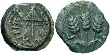 Ancient Coins - Agrippa I AD 37-44,  AE Prutah