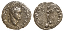 Ancient Coins - Galba AR Quinarius : Victory on Globe : Very Scarce