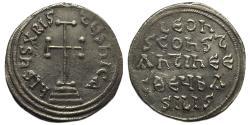 Ancient Coins - Leo IV - Constantine VI AR Miliaresion : Cross Potent / Legend In Five Lines