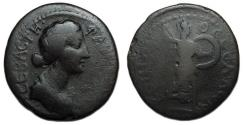 Ancient Coins - Faustina Junior : Koinon of Thessaly : Ae Assarion
