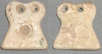 Ancient Coins - Tel Brak Eye Idol, late 4th Millenium BC