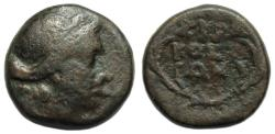 Ancient Coins - Syracuse Sicily under Roman Rule Ae : Legend within Wreath