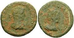 Ancient Coins - VABALATHUS & AURELIAN, Billon Antoninianus